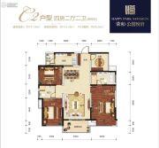 荣和公园悦府4室2厅2卫141平方米户型图