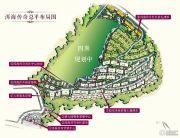 洱海传奇规划图