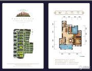 汉水名城・阅府3室2厅2卫114平方米户型图