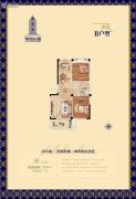 奥莱小镇2室2厅1卫88平方米户型图