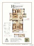 金圆上都三期4室2厅2卫123平方米户型图