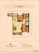 乾源・香漫花都3室2厅2卫121--122平方米户型图