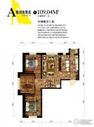 巴塞罗那3室2厅1卫109平方米户型图
