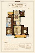 扬州新城吾悦广场4室2厅2卫143平方米户型图