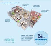 融尚中央住区2室2厅1卫62平方米户型图