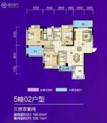 中业新城3室2厅3卫150平方米户型图