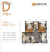 顺德汽车产业园2室2厅2卫103平方米户型图