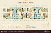 西湖豪苑3室2厅2卫154平方米户型图