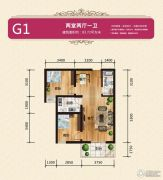汉成华都2室2厅1卫83平方米户型图