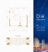 恒大财富广场1室1厅1卫48平方米户型图