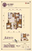 远创紫樾台3室2厅2卫143平方米户型图