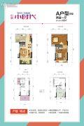 中辅小时代2室1厅1卫53平方米户型图