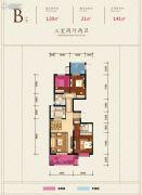 铜雀台3室2厅2卫141平方米户型图