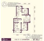 保莱蓝湾国际3室2厅1卫97--98平方米户型图