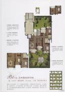 万科城4室2厅2卫132平方米户型图