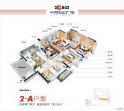 中邦世纪广场4室2厅2卫138平方米户型图