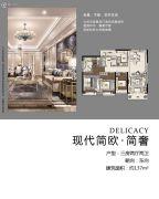 九洲海誉3室2厅2卫137平方米户型图