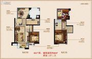 世茂璀璨天城4室2厅3卫125平方米户型图