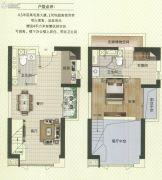 中海联智汇城1室2厅2卫50平方米户型图