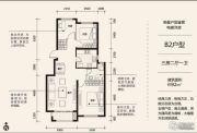 远洋城3室2厅1卫92平方米户型图