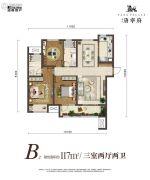 海亮・唐��府3室2厅2卫117平方米户型图