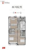普罗理想国2室0厅0卫280平方米户型图