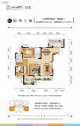 北大资源江山名门3室2厅2卫90平方米户型图