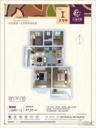 花海帝景3室2厅1卫97平方米户型图