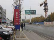千翔尚城外景图