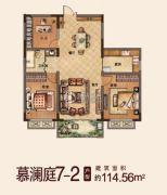 中国铁建・东来尚城3室2厅1卫114平方米户型图