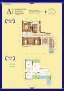 巴黎时光3室2厅1卫91平方米户型图