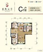 山水云亭4室2厅2卫139平方米户型图