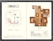 中梁・壹号院3室2厅2卫103平方米户型图
