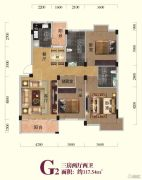 随州金泰国际3室2厅2卫117平方米户型图