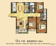 凤鸣缇香3室2厅2卫138平方米户型图