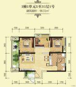 绵阳CBD万达广场3室2厅1卫98平方米户型图