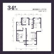 建发宝湖湾3室2厅1卫0平方米户型图