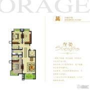 东城尚品3室2厅2卫116平方米户型图