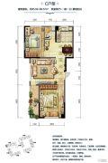 华辰玉海豪庭2室2厅1卫85--89平方米户型图