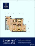 正远新座二期1室1厅1卫0平方米户型图