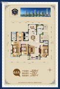 荣盛华府4室2厅2卫220平方米户型图
