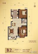 滨河龙韵2室2厅1卫94平方米户型图
