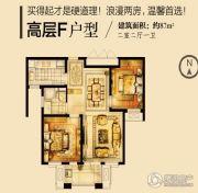 华润国际社区2室2厅1卫87平方米户型图