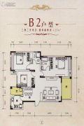 宏达世纪新城3室2厅2卫123平方米户型图