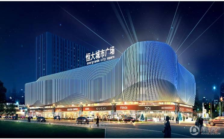 北京恒大城市广场效果图