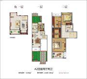 力高滨湖国际4室2厅2卫136平方米户型图