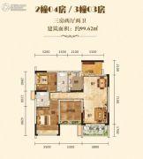 �N悦居3室2厅2卫99平方米户型图
