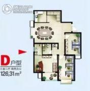 开源时代公寓3室2厅2卫126平方米户型图