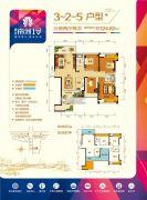 顺祥南洲1号3室2厅2卫124平方米户型图