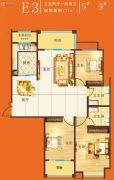 义乌城3室2厅2卫137平方米户型图